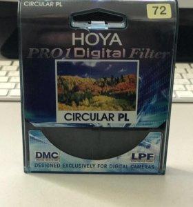 поляризационный фильтр Hoya PRO1D PL-CIR -72mm
