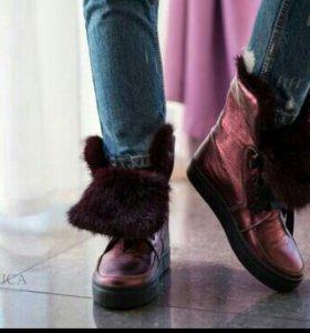 Зимние ботинки безумно красивые