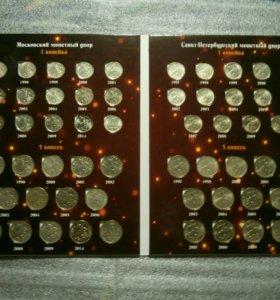 набор монет 1-5 копеек 1997-2014 г. 52 шт