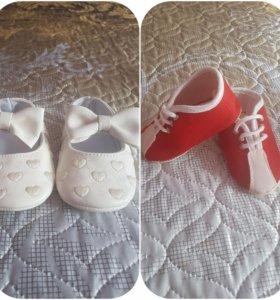 Обувь для принцессы 3-9м
