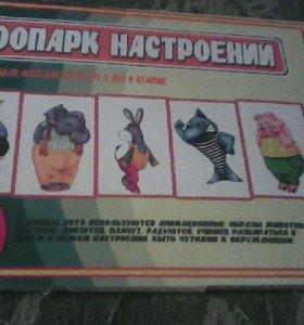 """,""""Зоопарк настроения"""" настольная игра"""
