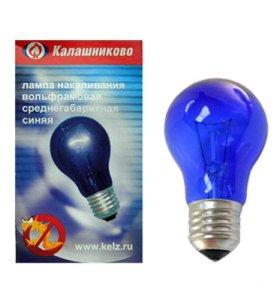 Лампа синяя для прогревания