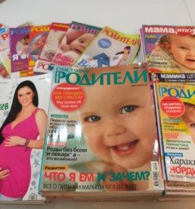 Журналы для мам