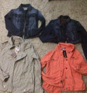 4 новые куртки
