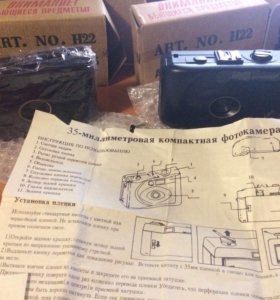 2 фотокамеры euroSHOP P.C.-606