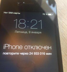 Телефон 4 iPhone