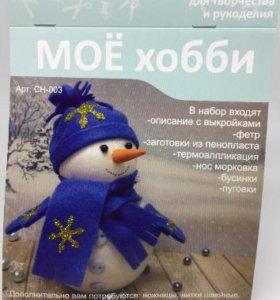 """Набор """"Снеговик"""" для детского творчества"""