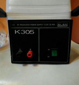 Блок питания ALAN K305 для Радиостанции