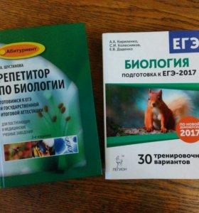 справочники по химии, биологии, тесты ЕГЭ, ОГЭ