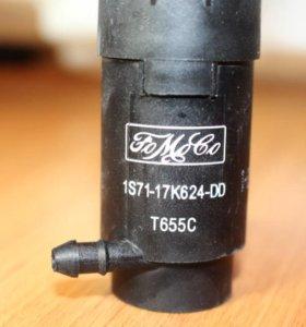 Мотор. омывателя лобового стекла Форд,мазда,вольво