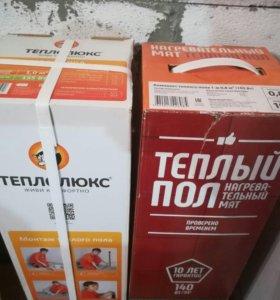 Теплый пол в комплекте с терморегуляторами.новый.