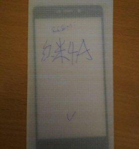 Защитное стекло Xiaomi 4a чёрное