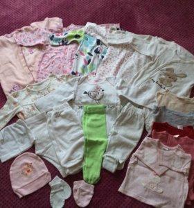 Вещи для девочки 0-3 месяца