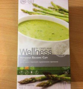 «Wellness Суп «Спаржа»»