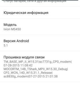 Андроид dexp