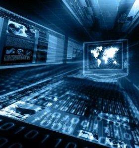 настройка локальных сетей и интернета