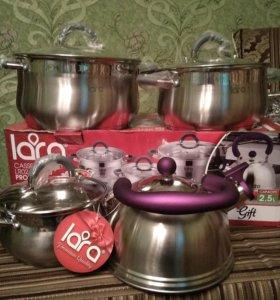 Набор посуды LARA