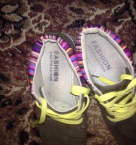 Зимние. Мужские ботинки р 42