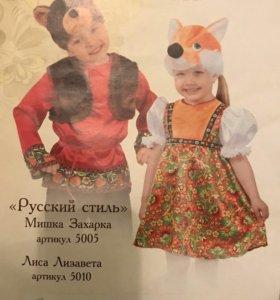 Детский новогодний костюм Лиса