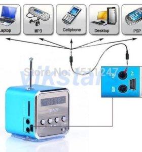 FM + USB + AUX