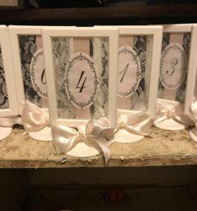 Номерки на столы свадебные Настя рэй