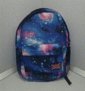 Космический рюкзак