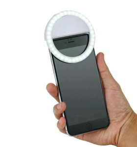 Подсветка для смартфона.