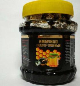Семена черного тмина с Мёдом +кунжутное масло