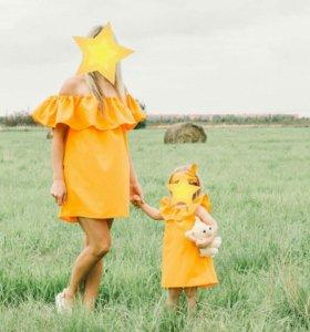 Новый Комплект мама-дочка
