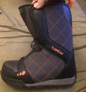 Сапоги (ботинки) лыжные