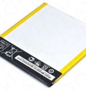 Аккумулятор Asus Fonepad 7 ME372CG (C11P1310)