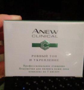Подушечки для пилинга Anew AVON