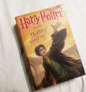 Гарри Поттер и Дары Смерти в оригинале