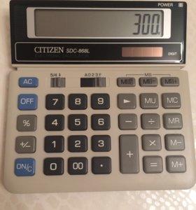 Калькулятор новый!