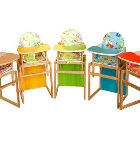 Детский стул трансформер для кормления