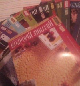 Новые журналы по вязанию крючком.