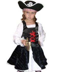 Детские карнавальный костюмы