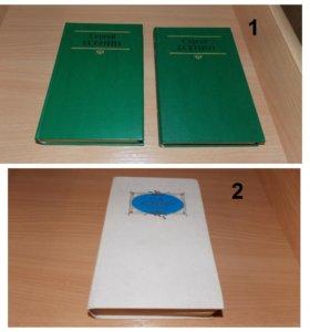 Книги Сергея Есенина (русская литература)