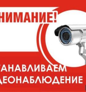Установка видеонаблюдения и GSM сигнализаций