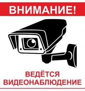 Все для видеонаблюдения - камеры регистраторы IP