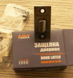 Защёлки дверные.Новые (в упаковке).Не пригодились.