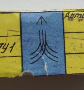 Радиолампа 6С19П-В.