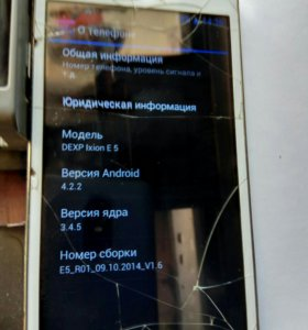 Телефон Dexp e5