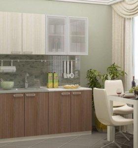 Кухня с фасадами из ламинированного ДСП 2.0 метра