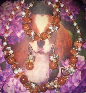 Ожерелье, браслет и серьги