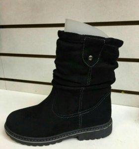 Ботинки. Зима