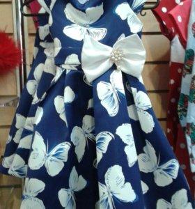 Платье для девочки Нарядное!