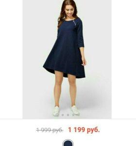 Новое платье,можно для беременных