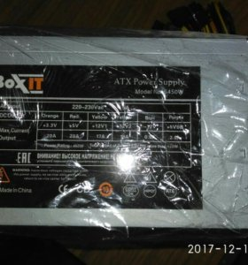Блок питания boxit 450w