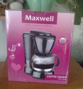 новая кофеварка MAXWEII